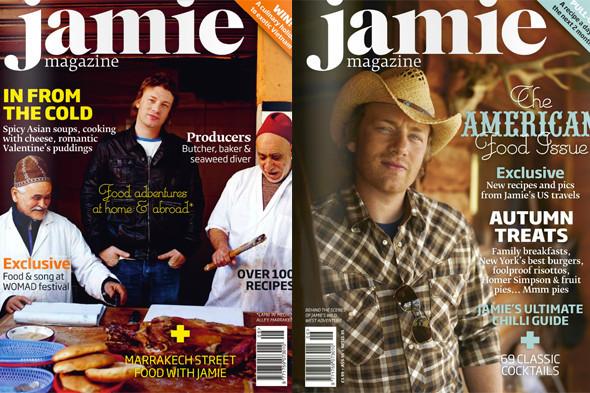 Jamie Magazine. Изображение № 2.