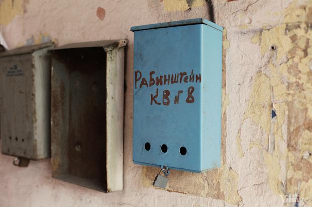 По ту сторону: Прогулка по одесским дворикам. Зображення № 61.