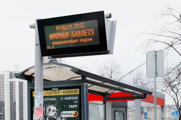 Фото дня: Онлайн-табло на московских остановках. Изображение № 2.