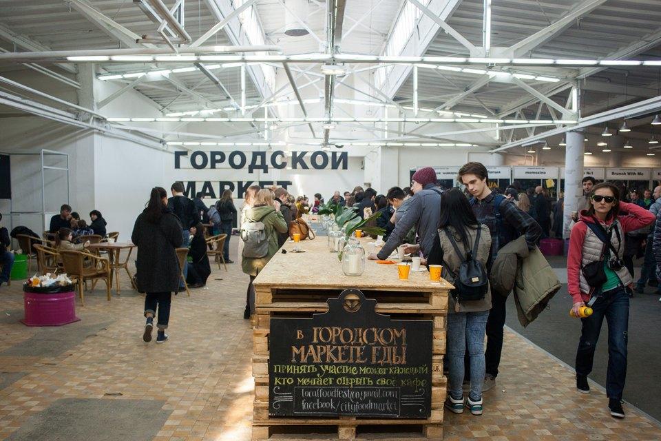 Первый Городской маркет еды сезона. Изображение № 6.
