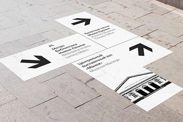 Итоги недели: условный срок Навального, навигация для туристов, старт гастрономического фестиваля. Изображение № 5.