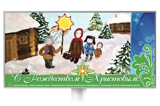 Великие луки: Как украсят Москву к Новому году. Изображение № 47.