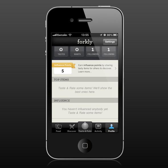 Как на ладони: 14 iPhone-приложений для Москвы. Изображение № 55.