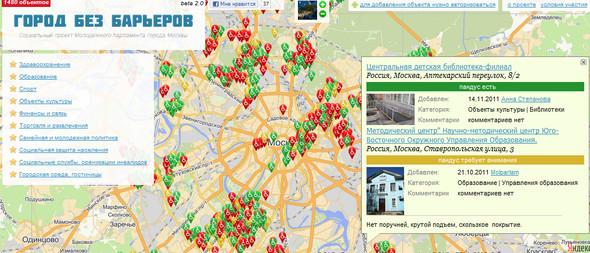 В интернете появилась интерактивная карта пандусов для инвалидов. Изображение № 4.