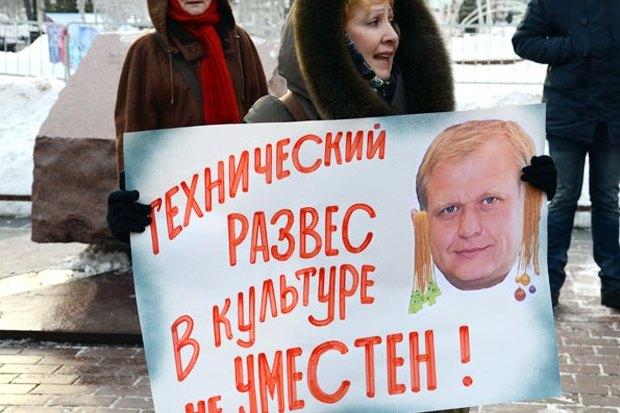 Арт-хаос: Кто противостоит Сергею Капкову. Изображение № 5.