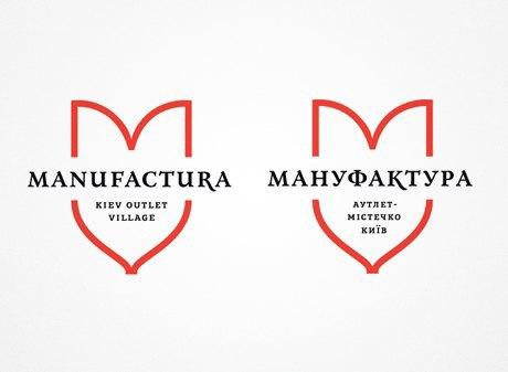 Студия Лебедева разработала фирменный стиль аутлета «Мануфактура». Изображение № 1.