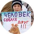 Дожить до рассвета: Бары и клубы Петербурга в новогоднюю ночь. Изображение № 70.