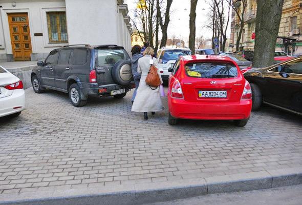 Тротуары в Киеве.. Изображение № 11.