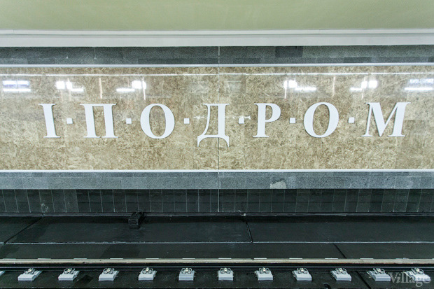Фоторепортаж: В Киеве открыли новую станцию метро. Зображення № 1.