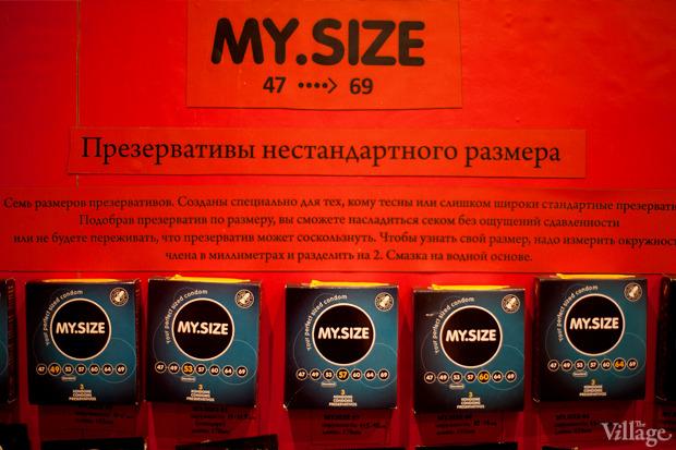 Что с них взять: 7 магазинов одного товара вМоскве. Изображение № 4.