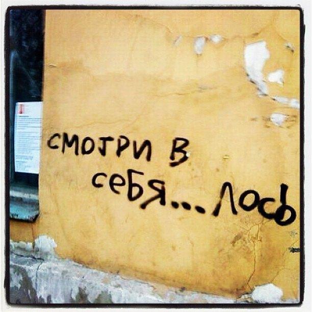 gam_let. Изображение № 24.