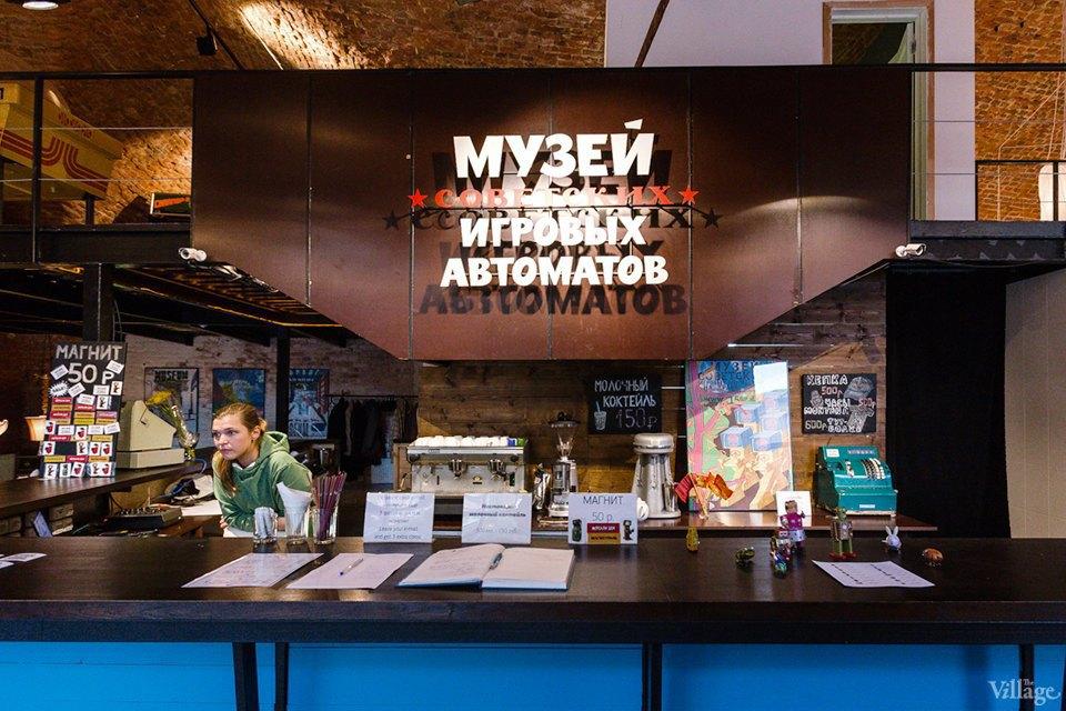 Интерьер недели (Петербург): Музей советских игровых автоматов. Изображение № 13.