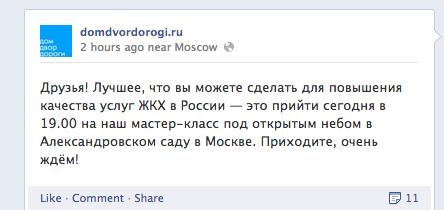 Прямая трансляция: «Обсуждение приговора Навальному». Изображение № 42.