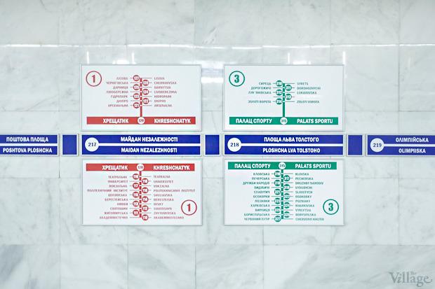 На станции двуязычные указатели. Изображение № 21.