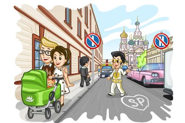 Очистка улиц от стихийных парковок.. Изображение № 9.