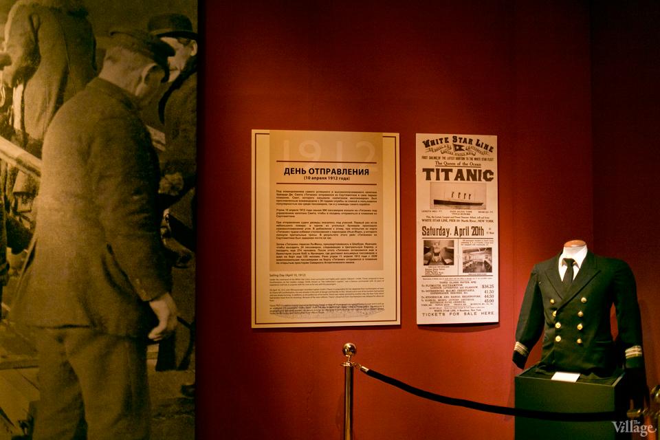 Выставка «Титаник: как это было. Погружение в историю». Изображение № 22.