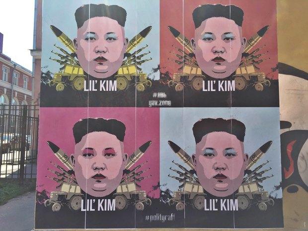 Поп-арт-портрет Ким Чен Ына вПетербурге. Изображение № 1.