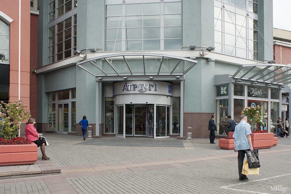 Торговые центры Москвы: «Атриум». Изображение № 9.