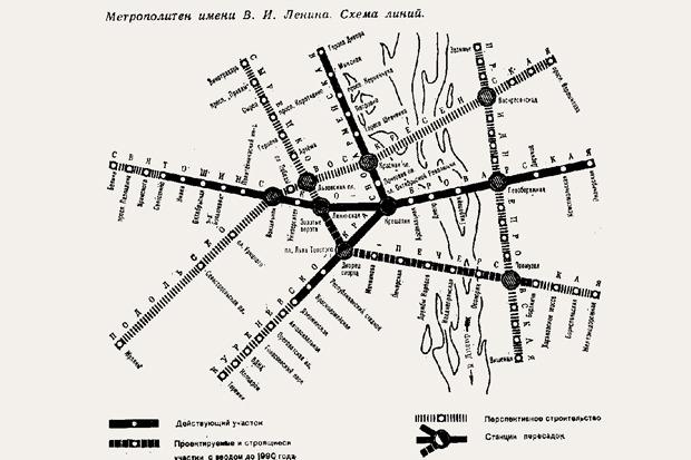 Четвёртая линия: Все проекты метро на Троещину. Зображення № 3.