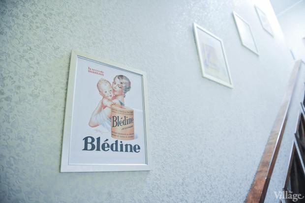 Офис недели (Киев): Sablya. Изображение № 20.