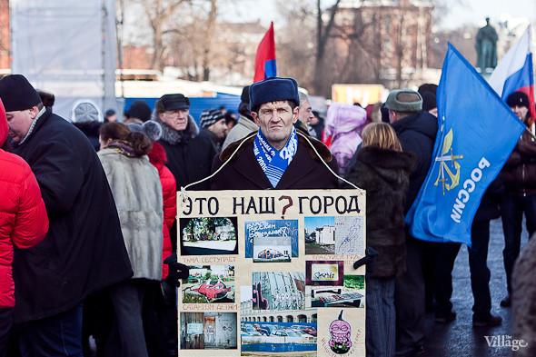 Фоторепортаж: Митинг в поддержку Путина в Петербурге. Изображение № 3.