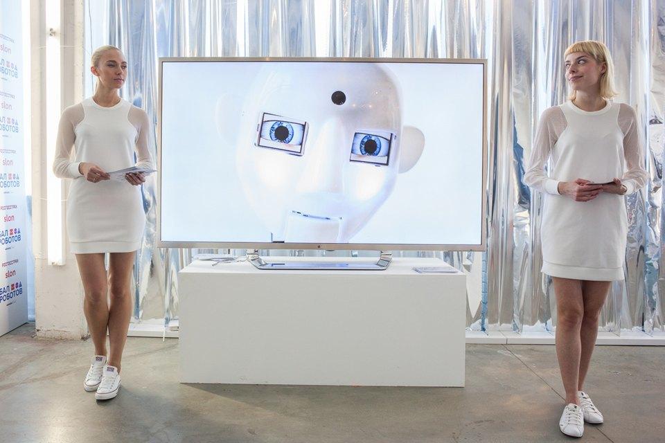 Как выглядит «Бал роботов» наArtplay. Изображение № 11.