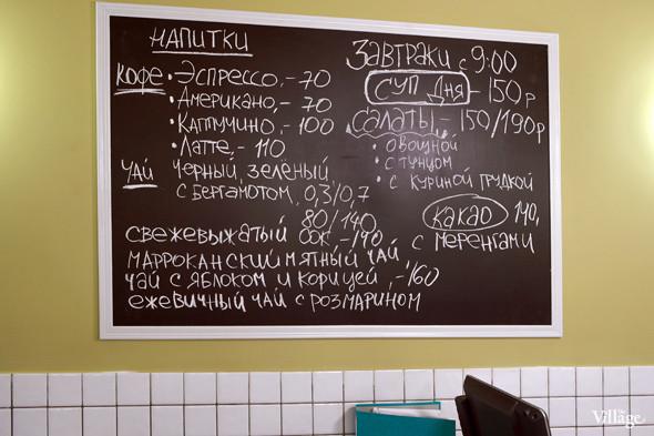 Новое место (Петербург): Кафе «Овсянка». Изображение № 7.
