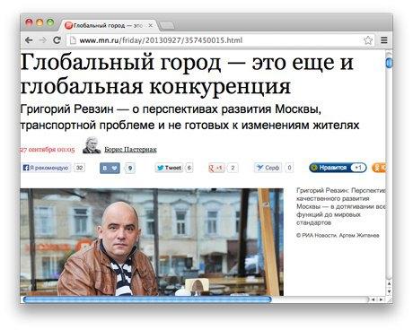 «Ссылки дня»: Колонка Дмитрия Медведева, собачьи диетологи и день рождения Google. Изображение № 3.
