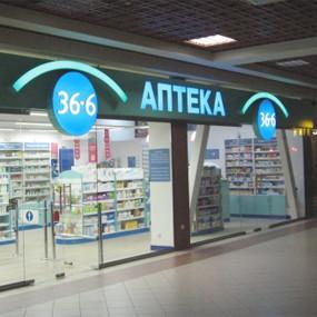 Свести счёты: Цены в московских аптеках. Изображение № 19.