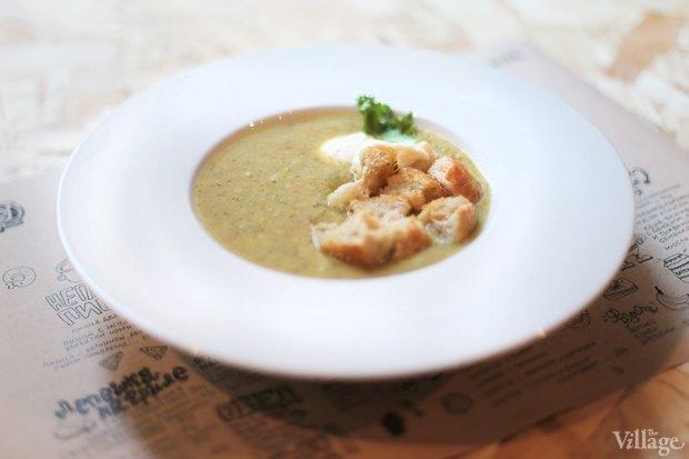 Крем-суп из сезонных овощей — 91 рубль. Изображение № 23.