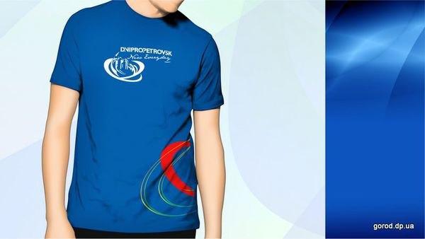 Для Днепропетровска разработали логотип и слоган. Зображення № 3.