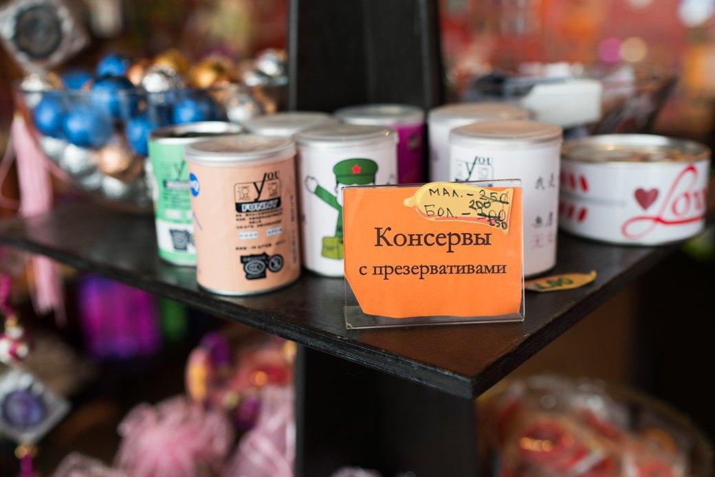 Лучшие секс-шопы Москвы: Куда идти за боа в перьях, стеками иновыми впечатлениями. Изображение № 8.