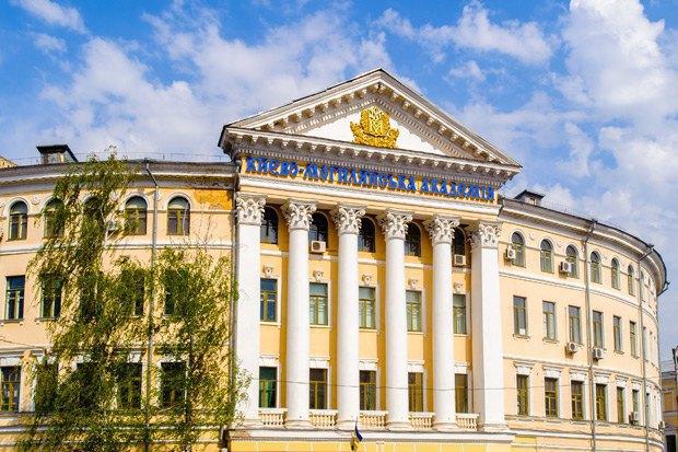 Планы на майские: 3прогулочных маршрута поКиеву. Изображение № 78.