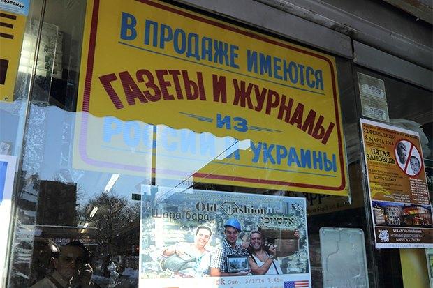 Как улицу вНью-Йорке назвали в честь Сергея Довлатова. Изображение № 9.