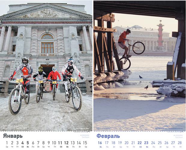 Петербуржец выпустил велосипедный фотокалендарь на 2014 год. Изображение № 2.