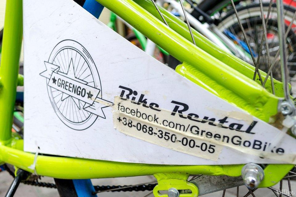 Сделано в Киеве: Велопрокат GreenGo Bike. Изображение № 6.