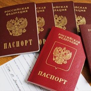 Новая жизнь: Что изменилось вМоскве с 1 января 2014 года. Изображение № 1.