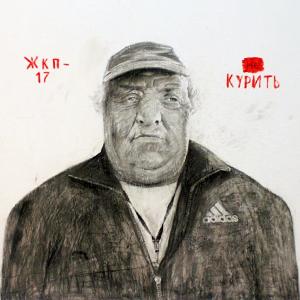 Выходные в Петербурге: 24–26 января. Изображение № 1.