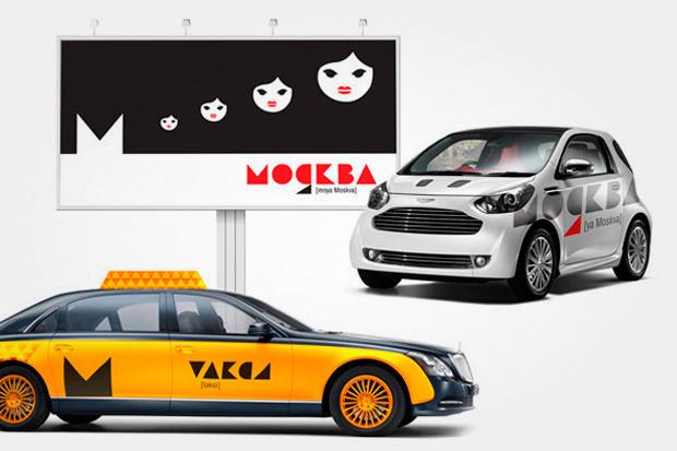 Пять идей для логотипа Москвы. Изображение № 3.