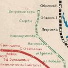 В Киеве собираются строить метро на Виноградарь. Зображення № 1.