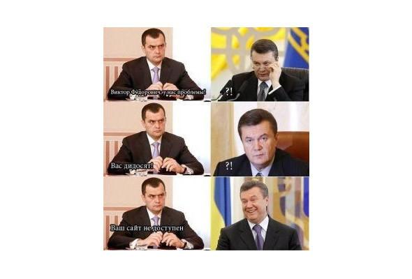 Мнение: Хронология закрытия файлообменника Ex.ua. Зображення № 7.