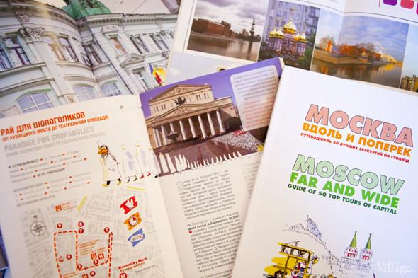 Мэрия выпустила путеводители по Москве. Изображение № 14.