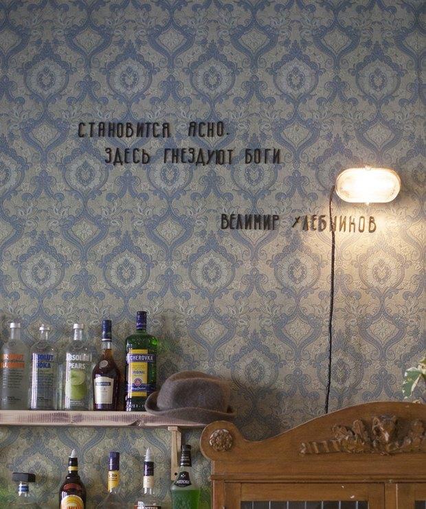 В«Цархитекторе» откроется бар «Пыль». Изображение № 5.