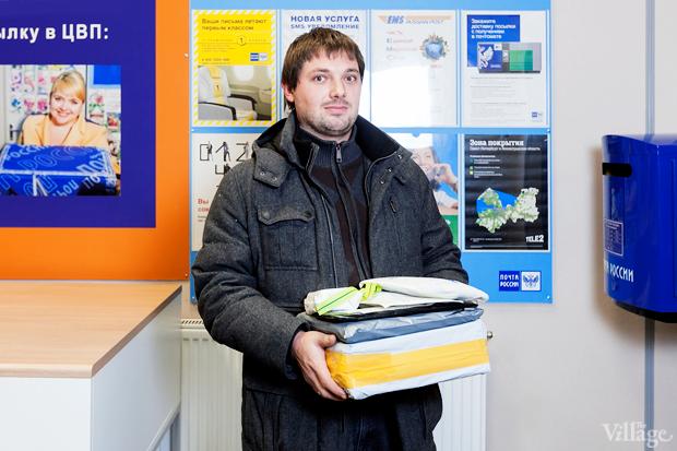 Люди в городе: Кто получает посылки в «Почте России» по ночам. Изображение № 9.