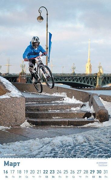 Петербуржец выпустил велосипедный фотокалендарь на 2014 год. Изображение № 5.