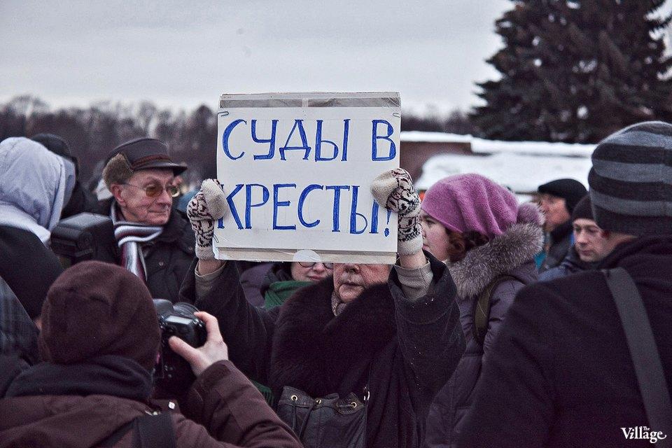 Фоторепортаж: митинг взащиту Городской клинической больницы №31. Изображение № 17.