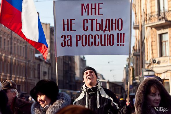 Фоторепортаж: Митинг в поддержку Путина в Петербурге. Изображение № 7.