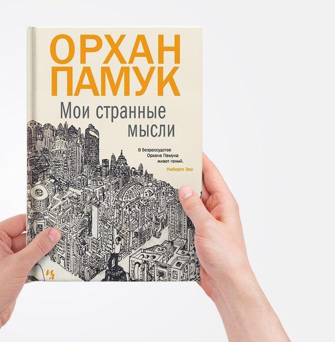 Выставка Шинкарева, концерт Unkle, интернет-сериал «Гораций и Пит». Изображение № 4.