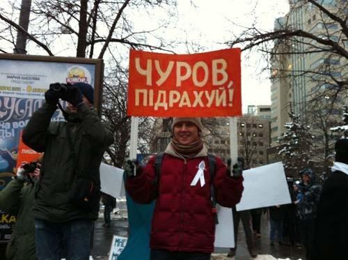 Прямая трансляция: Митинг «За честные выборы» на проспекте академика Сахарова. Изображение № 24.