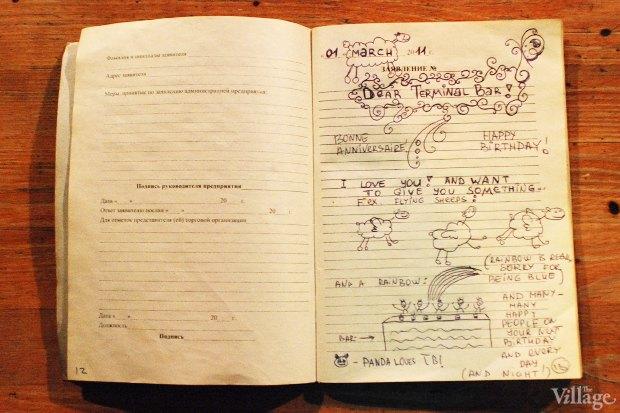 На что жалуетесь: Что пишут горожане в книгах отзывов и предложений . Изображение № 19.
